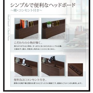 収納ベッド セミダブル マットレス付き 国産カバーポケットコイル 棚・コンセント付きベッド 床板仕様|happyrepo|11