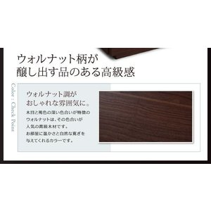 収納ベッド セミダブル マットレス付き 国産カバーポケットコイル 棚・コンセント付きベッド 床板仕様|happyrepo|15