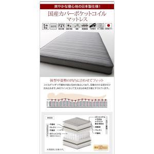 収納ベッド セミダブル マットレス付き 国産カバーポケットコイル 棚・コンセント付きベッド 床板仕様|happyrepo|19