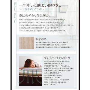 収納ベッド セミダブル マットレス付き 国産カバーポケットコイル 棚・コンセント付きベッド 床板仕様|happyrepo|07