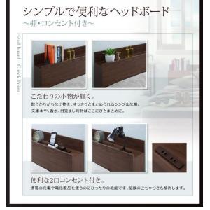 収納ベッド ダブル マットレス付き スタンダードボンネルコイル 棚・コンセント付きベッド すのこ仕様|happyrepo|11
