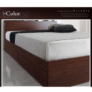 収納ベッド ダブル マットレス付き スタンダードボンネルコイル 棚・コンセント付きベッド すのこ仕様|happyrepo|14