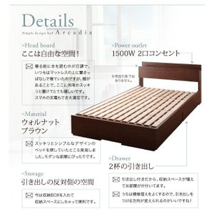 収納ベッド ダブル マットレス付き スタンダードボンネルコイル 棚・コンセント付きベッド すのこ仕様|happyrepo|21