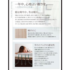 収納ベッド ダブル マットレス付き スタンダードボンネルコイル 棚・コンセント付きベッド すのこ仕様|happyrepo|07