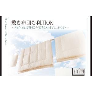 収納ベッド ダブル マットレス付き スタンダードボンネルコイル 棚・コンセント付きベッド すのこ仕様|happyrepo|08