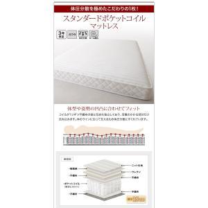 収納ベッド シングル マットレス付き スタンダードポケットコイル 棚・コンセント付きベッド すのこ仕様|happyrepo|19