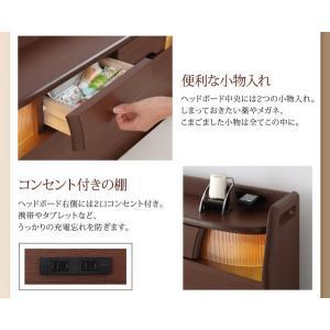 介護ベッド 棚・照明・コンセント付き電動ベッド フレームのみ 1モーター|happyrepo|12