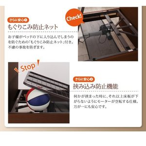 介護ベッド 棚・照明・コンセント付き電動ベッド フレームのみ 1モーター|happyrepo|16