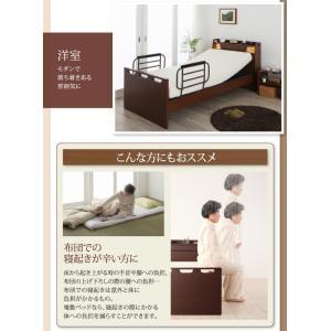 介護ベッド 棚・照明・コンセント付き電動ベッド フレームのみ 1モーター|happyrepo|18