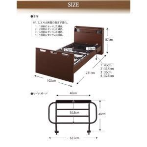 介護ベッド 棚・照明・コンセント付き電動ベッド フレームのみ 1モーター|happyrepo|20