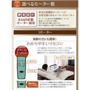 介護ベッド 棚・照明・コンセント付き電動ベッド フレームのみ 1モーター|happyrepo|04