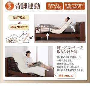 介護ベッド 棚・照明・コンセント付き電動ベッド フレームのみ 1モーター|happyrepo|06