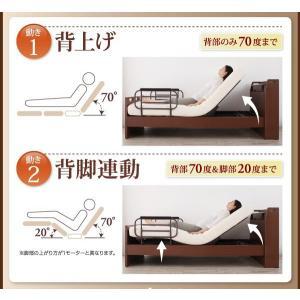 介護ベッド 棚・照明・コンセント付き電動ベッド フレームのみ 1モーター|happyrepo|08
