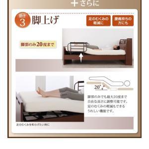 介護ベッド 棚・照明・コンセント付き電動ベッド フレームのみ 1モーター|happyrepo|09