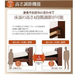 介護ベッド 棚・照明・コンセント付き電動ベッド フレームのみ 1モーター|happyrepo|10