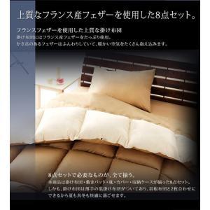 布団セット シングル ベッド用 Plume|happyrepo|03