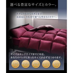 布団セット シングル ベッド用 Plume|happyrepo|04