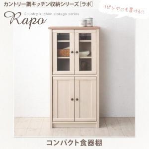 コンパクト食器棚 カントリー調 おしゃれ キッチン収納 一人暮らし|happyrepo