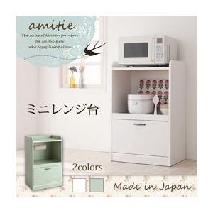 食器棚 ミニレンジ台 おしゃれ スリム コンパクト ホワイト グリーン 約60cm幅|happyrepo