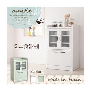 食器棚 ミニ食器棚 おしゃれ スリム コンパクト ホワイト グリーン 約60cm幅|happyrepo