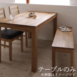 ダイニングテーブル おしゃれ W180 総無垢材 オーク|happyrepo