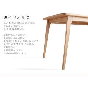 ダイニングテーブルセット 4人掛け おしゃれ 4点セット(テーブル150+チェア2脚+ベンチ) 北欧|happyrepo|13