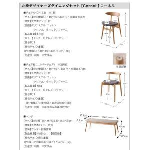 ダイニングテーブルセット 4人掛け おしゃれ 4点セット(テーブル150+チェア2脚+ベンチ) 北欧|happyrepo|20