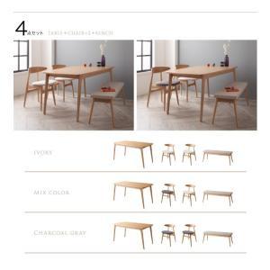 ダイニングテーブルセット 4人掛け おしゃれ 4点セット(テーブル150+チェア2脚+ベンチ) 北欧|happyrepo|03