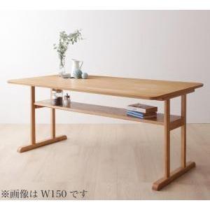 ダイニングテーブル おしゃれ W120 モダン|happyrepo