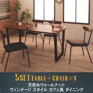 ダイニングテーブルセット 5点セット(テーブル/チェア4脚)...
