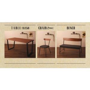 ダイニングテーブルセット 4人掛け おしゃれ 5点セット(テーブル150+チェア4脚) 天然木ウォールナット ヴィンテージ カフェ風ダイニング|happyrepo|02