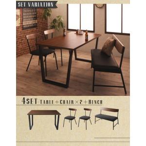 ダイニングテーブルセット 4人掛け おしゃれ 5点セット(テーブル150+チェア4脚) 天然木ウォールナット ヴィンテージ カフェ風ダイニング|happyrepo|12