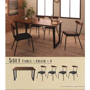 ダイニングテーブルセット 4人掛け おしゃれ 5点セット(テーブル150+チェア4脚) 天然木ウォールナット ヴィンテージ カフェ風ダイニング|happyrepo|13