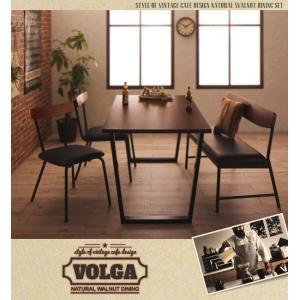 ダイニングテーブルセット 4人掛け おしゃれ 5点セット(テーブル150+チェア4脚) 天然木ウォールナット ヴィンテージ カフェ風ダイニング|happyrepo|14
