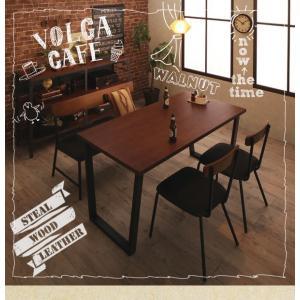 ダイニングテーブルセット 4人掛け おしゃれ 5点セット(テーブル150+チェア4脚) 天然木ウォールナット ヴィンテージ カフェ風ダイニング|happyrepo|05