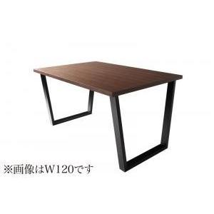 ダイニングテーブル おしゃれ W150 アメリカンヴィンテージ|happyrepo