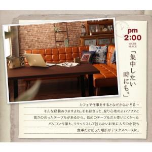 ダイニングテーブル おしゃれ W150 アメリカンヴィンテージ|happyrepo|11