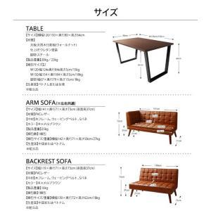 ダイニングテーブル おしゃれ W150 アメリカンヴィンテージ|happyrepo|14