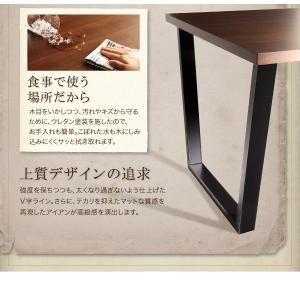 ダイニングテーブル おしゃれ W150 アメリカンヴィンテージ|happyrepo|04