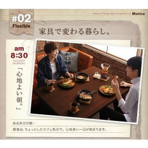 ダイニングテーブル おしゃれ W150 アメリカンヴィンテージ|happyrepo|10