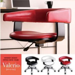 オフィスチェアー オフィスチェア Valerio|happyrepo