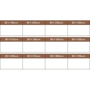 廊下敷き ベルギー製ウィルトン織 80×240 Cartello happyrepo 16