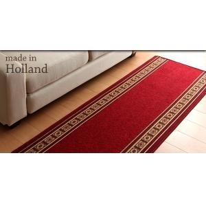 廊下敷き オランダ製 Beatrix 67×180|happyrepo|03