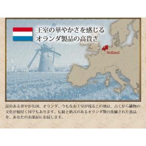 廊下敷き オランダ製 Beatrix 67×240|happyrepo|07