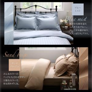 布団カバーセット シングル おしゃれ ベッド用3点セット ホテルスタイルサテン生地|happyrepo|14