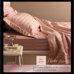 布団カバーセット シングル おしゃれ ベッド用3点セット ホテルスタイルサテン生地|happyrepo|15