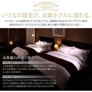 布団カバーセット シングル おしゃれ ベッド用3点セット ホテルスタイルサテン生地|happyrepo|05