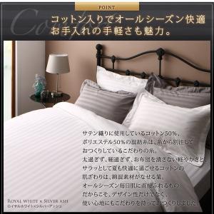 布団カバーセット シングル おしゃれ ベッド用3点セット ホテルスタイルサテン生地|happyrepo|08
