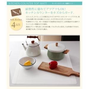 キッチンカウンター保護マット 透明シリコンマット 40×57.5cm|happyrepo|02