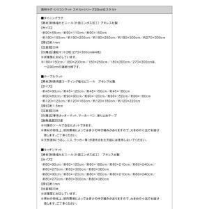 キッチンカウンター保護マット 透明シリコンマット 40×57.5cm|happyrepo|11